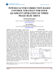 power factor correction based control strategy for four