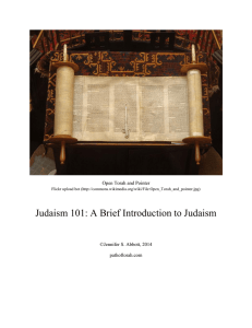 Judaism 101: A Brief Introduction to Judaism