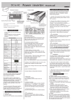DC to AC Power inverter manual