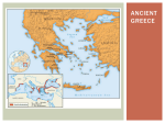 Anc. Greece - Dragonwhap
