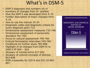 Overview of DSM Changes