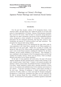 Japanese Picture Marriage and American Social Justice
