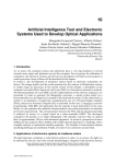 Artificial Intelligence Tool and Electronic Systems Used to