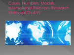 Cases, Numbers, Models: International Relations Research