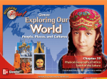 Exploring Our World - Burnet Middle School
