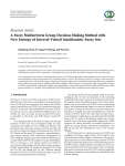 Research Article A Fuzzy Multicriteria Group Decision-Making Method with