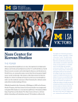 Nam Center for Korean Studies
