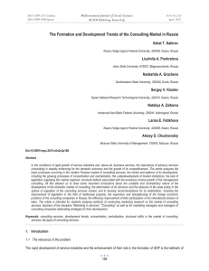 The Formation and Development Trends of the Consulting Market in... Mediterranean Journal of Social Sciences Ilshat T. Sabirov MCSER Publishing, Rome-Italy