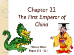 Chapter 22 The First Emperor of China