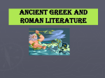 Ancient Greek and Roman Literature