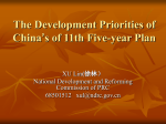 The priorities of China`s Development in the Period of 11th Five