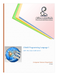 CS110D Programming Language I