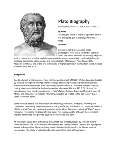 Philosopher Biographies