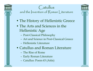 Catullus and the Invention of Roman Literature