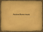 Ancient Rome music