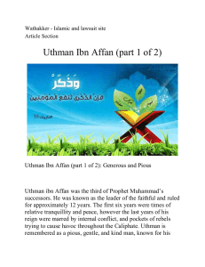 Wathakker - Islamic and lawsuit site Article Section Uthman Ibn Affan