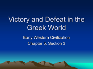 Victory and Defeat in the Greek World by Mario