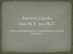 Ancient Greeks 600 BCE
