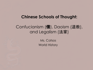 Chinese Philosophies PowerPoint - World History CP2