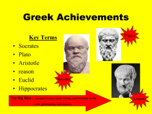Greek Achievements - Lake County Schools