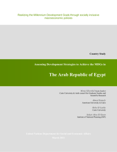 The Arab Republic of Egypt