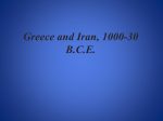 Greece and Iran, 1000-30 BCE