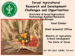 Overview of the Agriculture Technology Applied Research