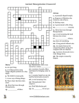 Ancient Mesopotamia Crossword