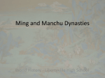 Ming and Manchu Dynasties - Libertyville High School