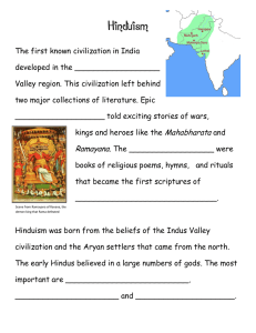 Hinduism - Homeschool Den