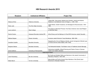 HBI Research Awards 2008
