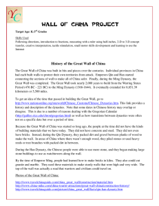Wall of China Project