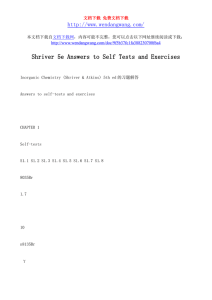 Shriver 5e Answers to Self Tests and Exercises