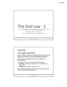 Oral Law 2 - Beth David Messianic Congregation