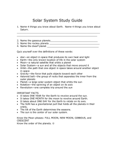 Solar System Study Guide