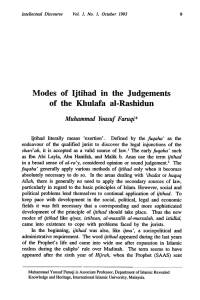 Modes of Ijtihad in the Judgements of the Khulafa al