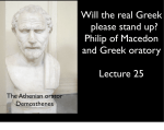 Will the real Greek please stand up? Philip of Macedon