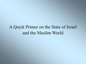 The State of Israel and the Muslim World