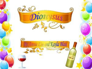 Dionysus - Mrs. Seale and Mrs. Iannucci