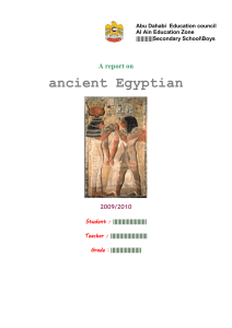 The success of ancient Egyptian civilization stemmed partly from