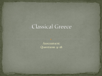 Classical Greece - My Teacher Site