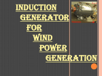 induction-generator-for-wind-power