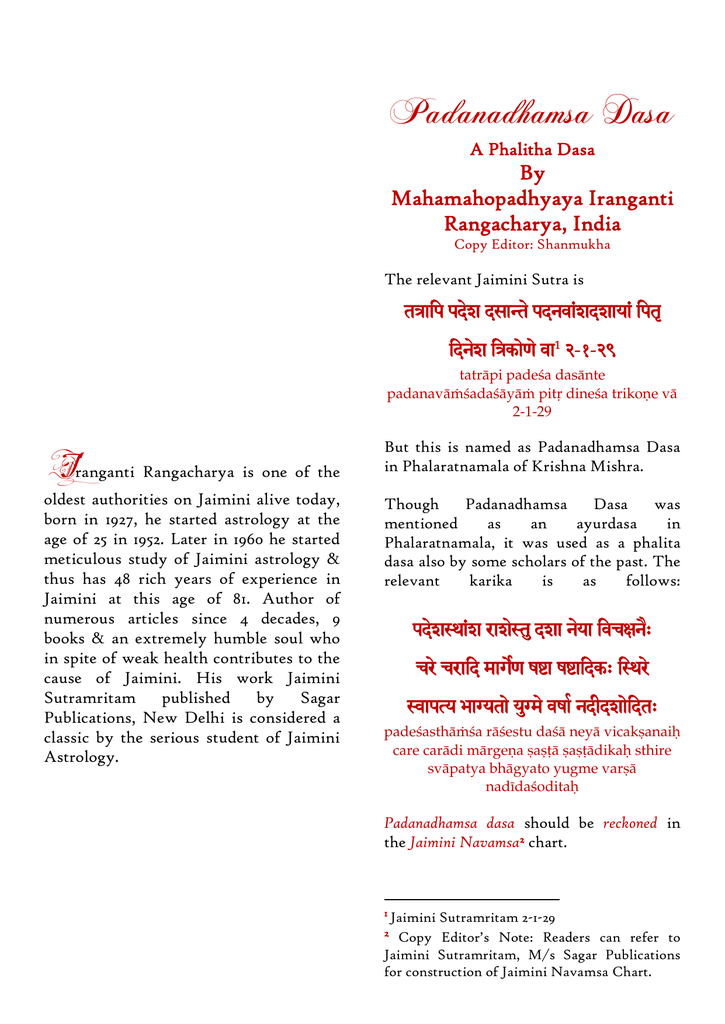 Krishna Mishra Navamsa – Karakamsa