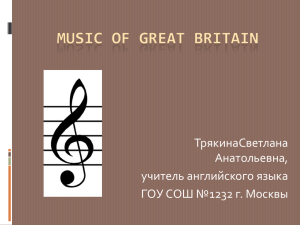 music of great britain