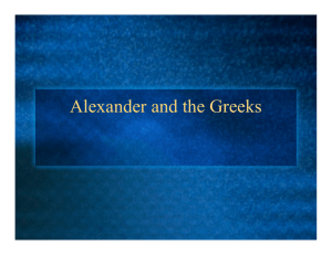 Alex and the Greeks 1