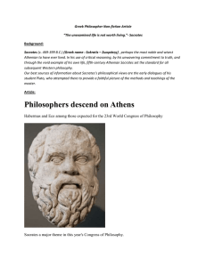 Philosophers descend on Athens