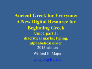 Unit 1 part 3 - GREEK help at LSU