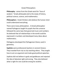 Greek Philosophers walkaround