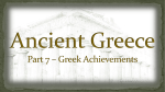 Ancient Greece Part 7 * Greek Achievements