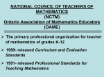 NATIONAL COUNCIL OF TEACHERS OF MATHEMATICS (NCTM